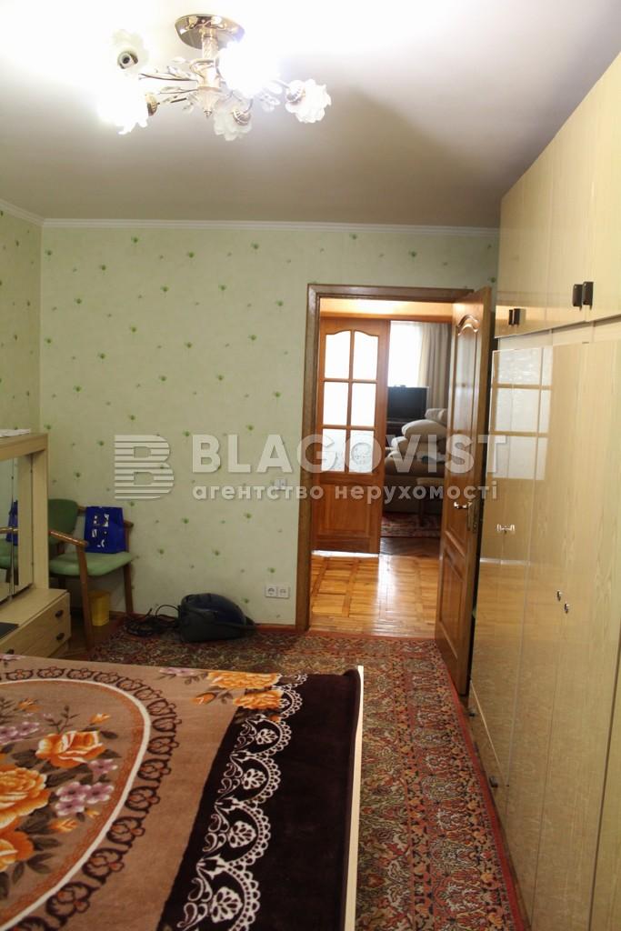 Нежитлове приміщення, R-9289, Предславинська, Київ - Фото 9