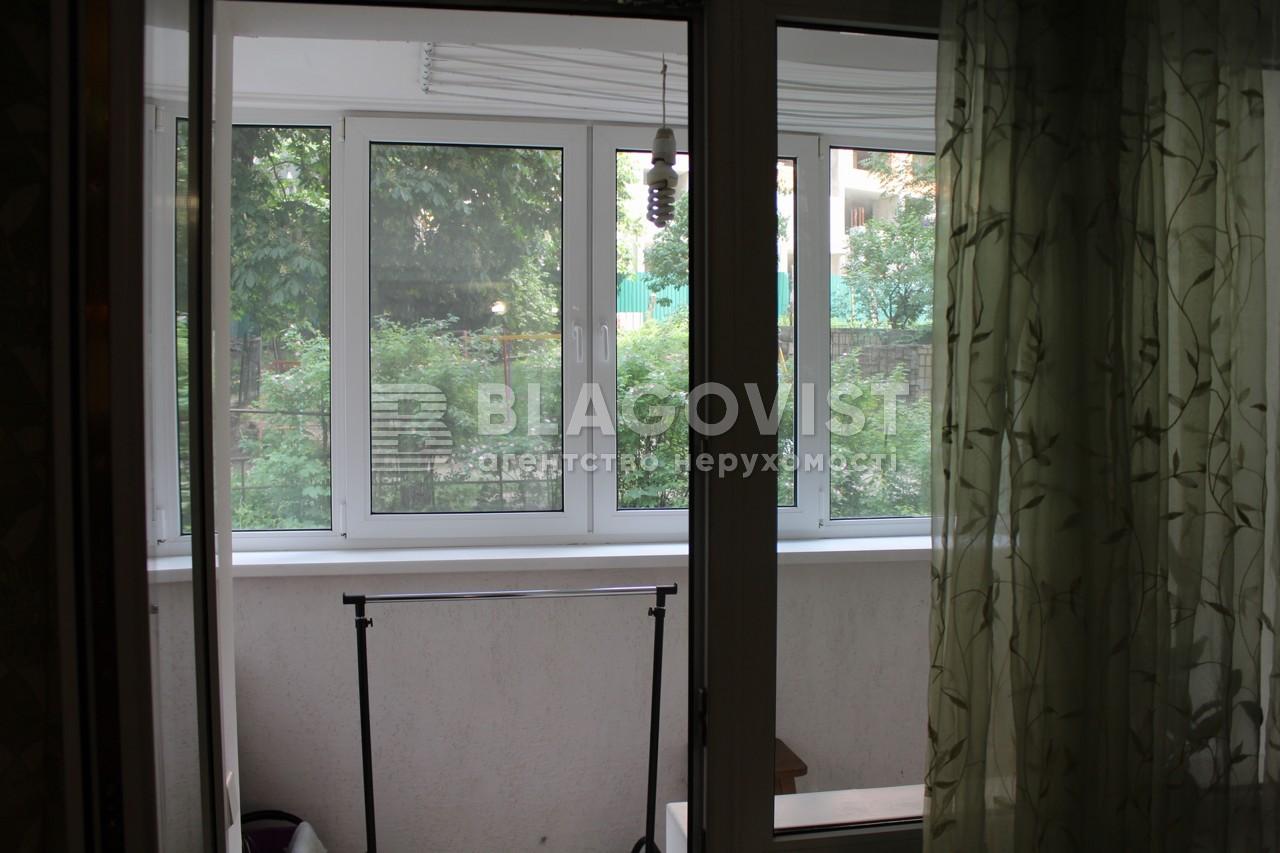 Нежитлове приміщення, R-9289, Предславинська, Київ - Фото 25