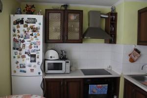 Нежитлове приміщення, R-9289, Предславинська, Київ - Фото 14