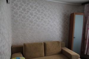 Нежилое помещение, Предславинская, Киев, R-9289 - Фото3