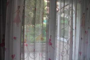 Нежитлове приміщення, R-9289, Предславинська, Київ - Фото 26
