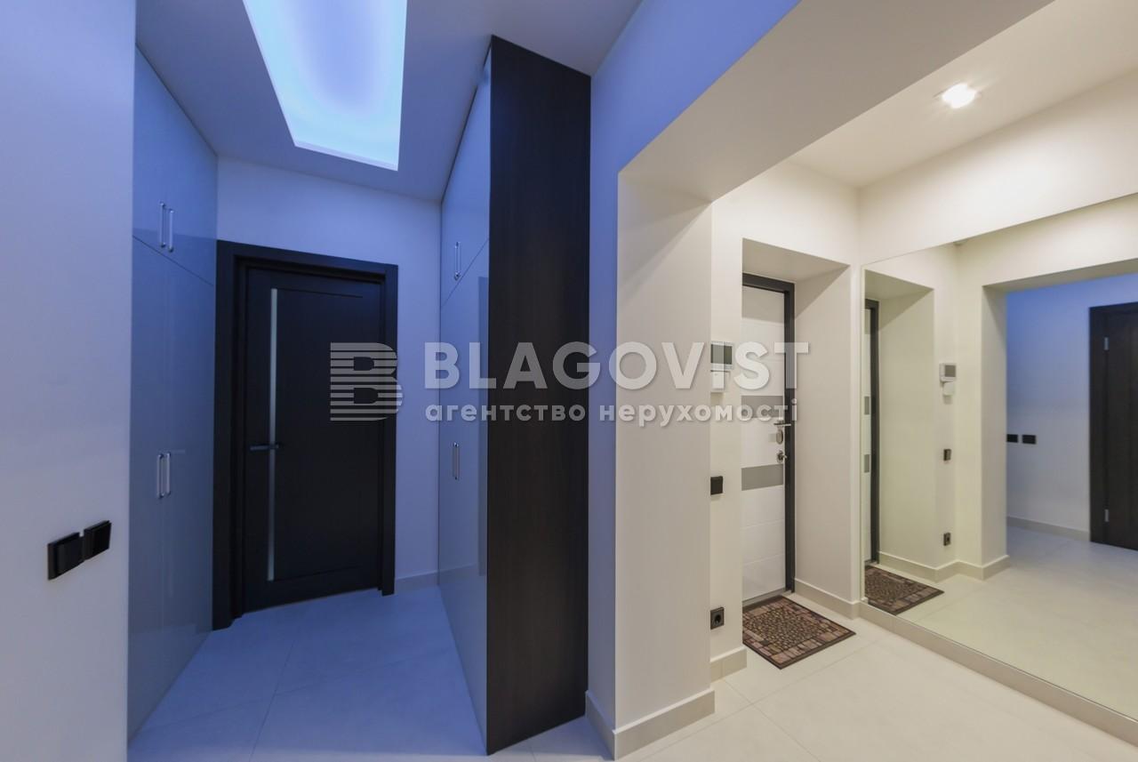 Квартира H-40003, Шевченко Тараса бульв., 2, Киев - Фото 18