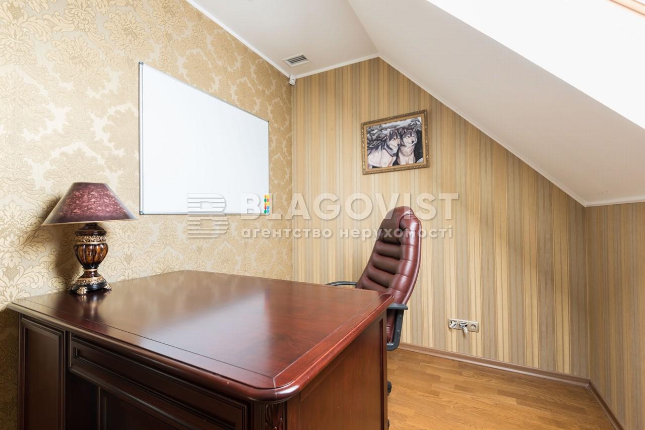 Будинок M-25008, Білогородка - Фото 18