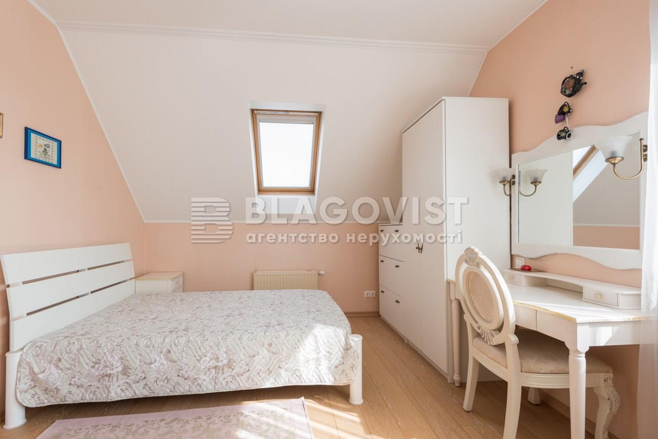Будинок M-25008, Білогородка - Фото 20
