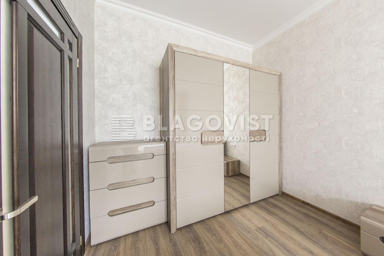 Квартира F-38180, Саксаганского, 37к, Киев - Фото 15
