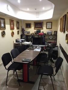Офіс, Z-170442, Лесі Українки бул., Київ - Фото 6