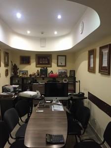 Офис, Леси Украинки бульв., Киев, Z-170442 - Фото 6