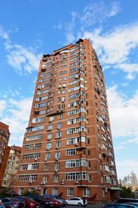 Квартира H-46692, Дмитрівська, 13а, Київ - Фото 2