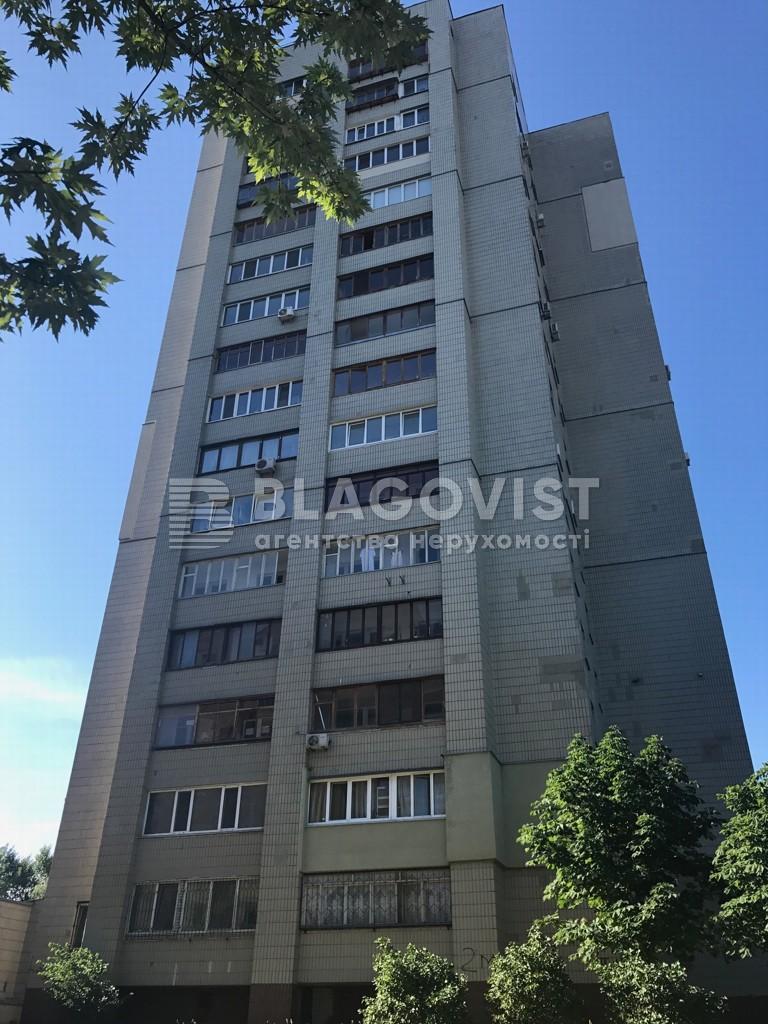 Квартира M-38207, Тимошенка Маршала, 2м, Київ - Фото 1