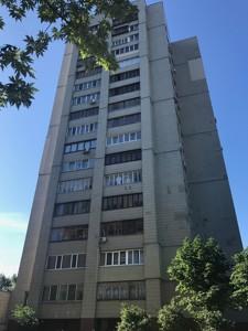 Квартира Тимошенко Маршала, 2м, Киев, Z-708142 - Фото