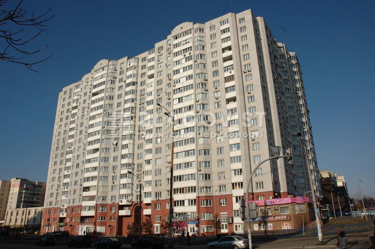Квартира A-107687, Прилужная, 4/15, Киев - Фото 1