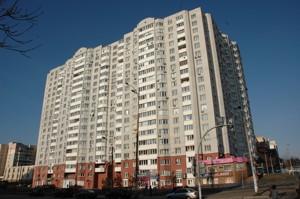 Квартира A-107687, Прилужна, 4/15, Київ - Фото 1
