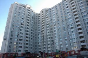 Квартира A-107687, Прилужная, 4/15, Киев - Фото 2