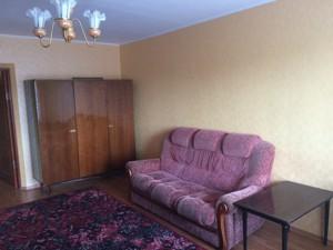 Квартира Коласа Якуба, 2, Киев, M-31847 - Фото 4