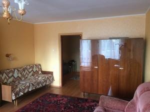 Квартира Коласа Якуба, 2, Киев, M-31847 - Фото3