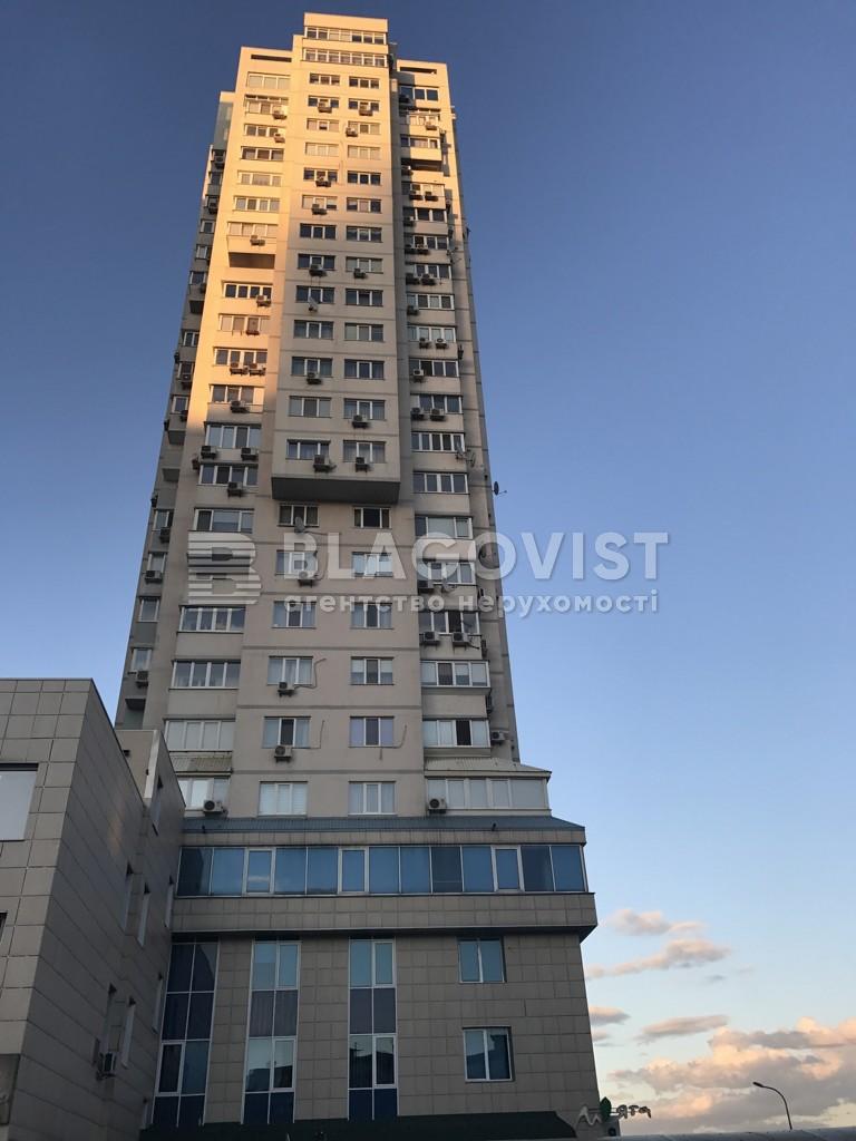 Офіс, N-17048, Шумського Юрія, Київ - Фото 2