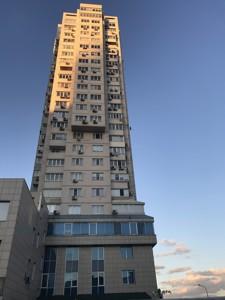 Квартира Шумского Юрия, 1б, Киев, Z-501550 - Фото 2