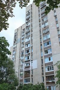 Квартира Z-677194, Митрополита Андрея Шептицкого (Луначарского), 7, Киев - Фото 2