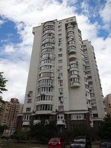 Квартира Героев Сталинграда просп., 20б, Киев, Z-605603 - Фото1