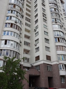 Офис, Героев Сталинграда просп., Киев, Z-733249 - Фото 4