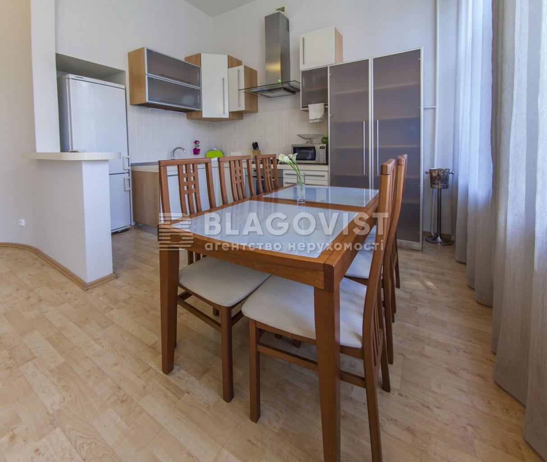 Квартира F-26347, Большая Житомирская, 8а, Киев - Фото 8