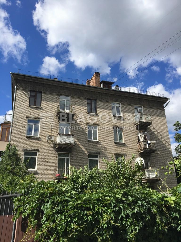 Нежилое помещение, A-107818, Сокальская, Киев - Фото 2