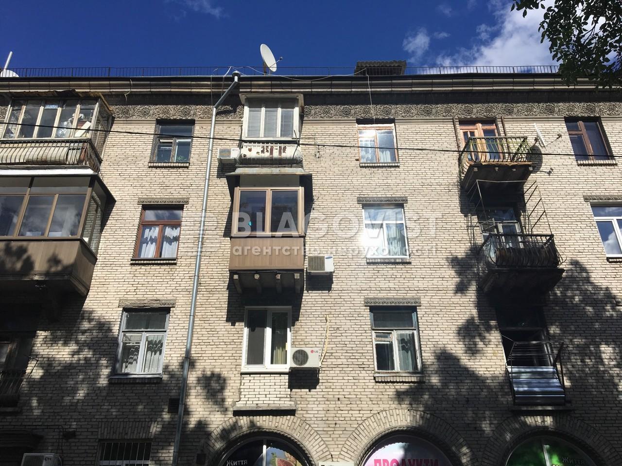 Нежилое помещение, A-107818, Сокальская, Киев - Фото 3