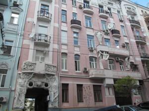 Квартира C-90028, Костельная, 7, Киев - Фото 2