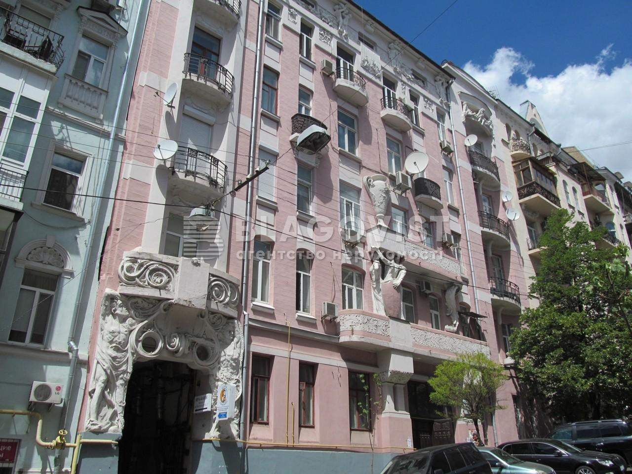 Квартира C-90028, Костельная, 7, Киев - Фото 1