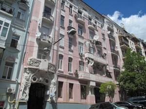 Квартира Костельная, 7, Киев, C-90028 - Фото
