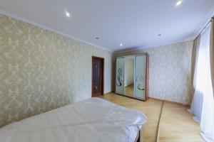 Квартира C-82677, Тургеневская, 28а/30а, Киев - Фото 10