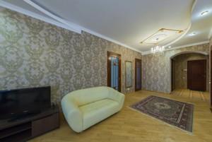 Квартира C-82677, Тургеневская, 28а/30а, Киев - Фото 1