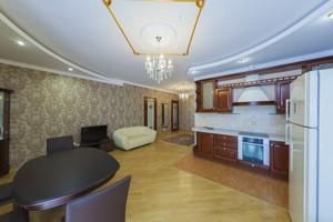 Квартира C-82677, Тургеневская, 28а/30а, Киев - Фото 7