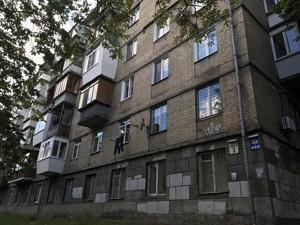 Квартира Єреванська, 3, Київ, R-39278 - Фото