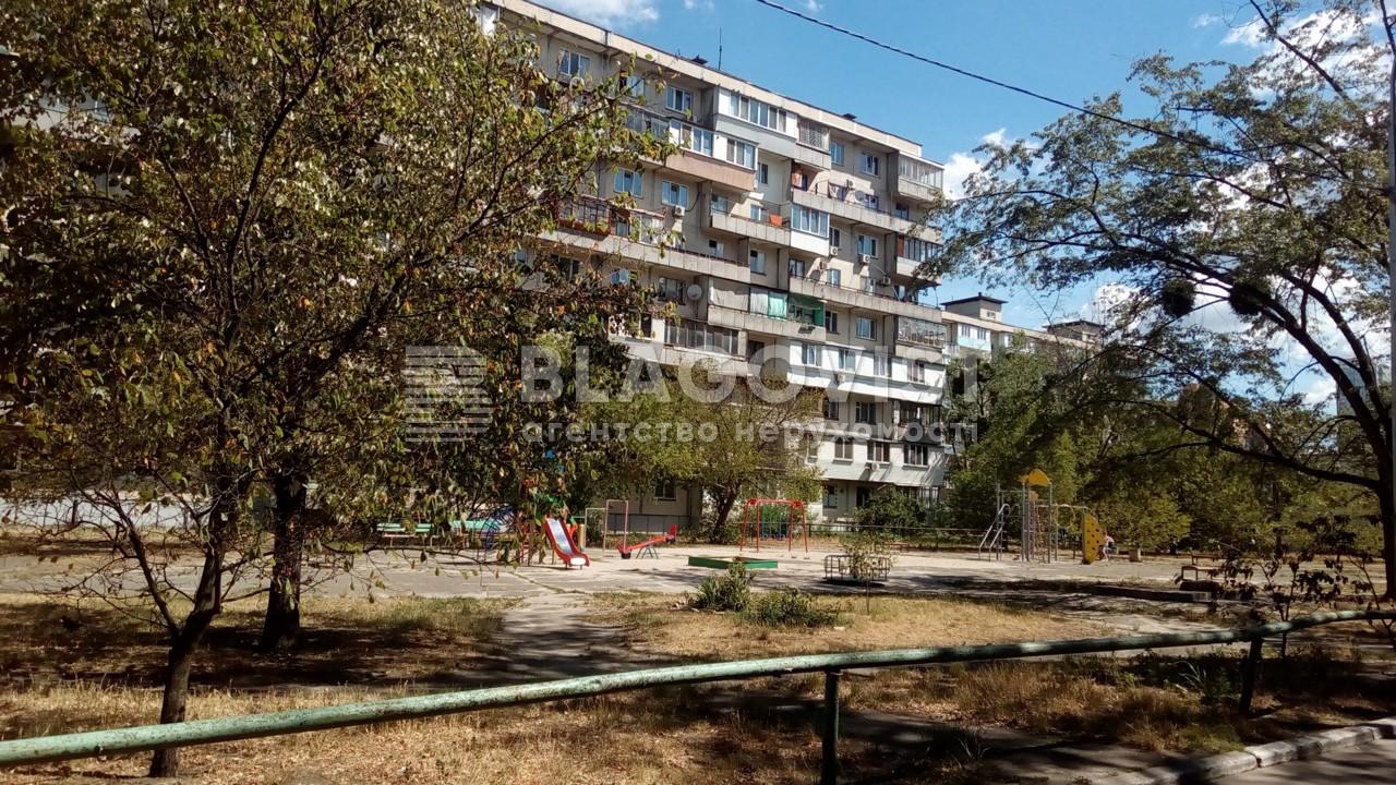 Квартира A-112289, Днепровская наб., 9а, Киев - Фото 1