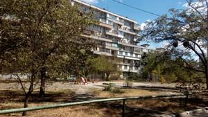 Квартира Дніпровська наб., 9а, Київ, Z-622701 - Фото1