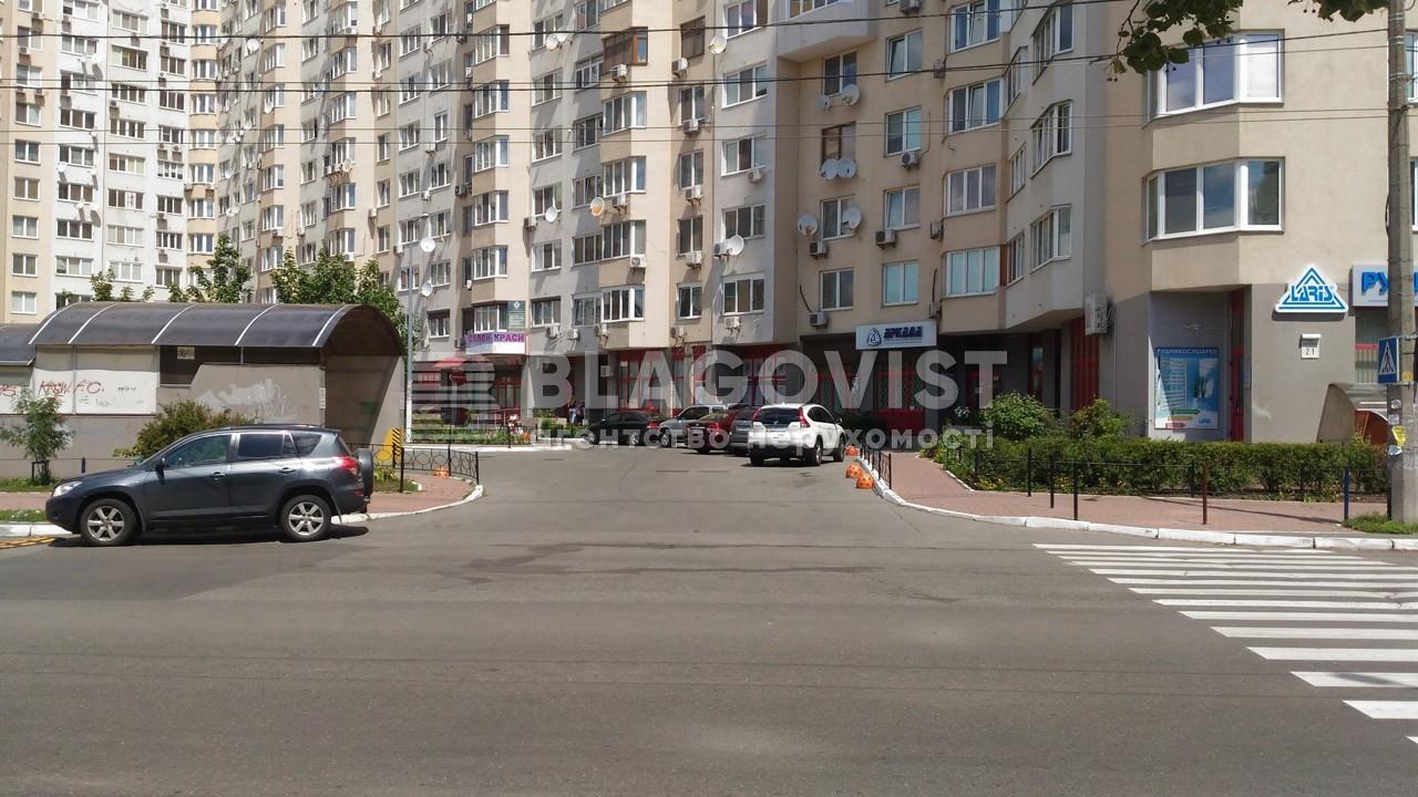 Нежилое помещение, F-21300, Касияна Василия, Киев - Фото 5