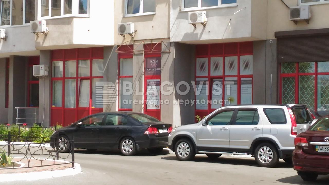 Нежилое помещение, F-21300, Касияна Василия, Киев - Фото 6