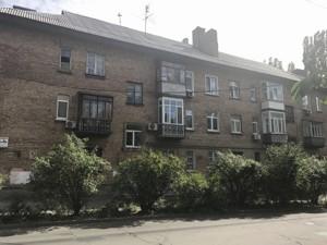 Квартира Подвысоцкого Профессора, 14, Киев, Z-715511 - Фото