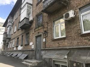 Квартира Підвисоцького Професора, 14, Київ, Z-715511 - Фото3