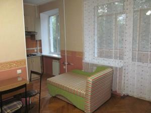 Квартира Гордиенко Костя пер. (Чекистов пер.), 3, Киев, Z-179520 - Фото 5