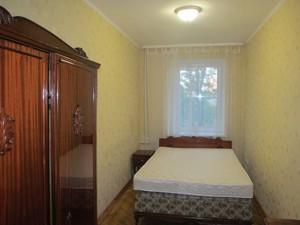 Квартира Гордиенко Костя пер. (Чекистов пер.), 3, Киев, Z-179520 - Фото 6