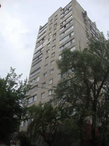Квартира Мичурина, 4, Киев, M-38026 - Фото