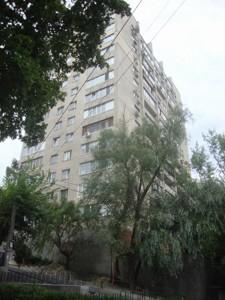 Квартира M-38026, Мічуріна, 4, Київ - Фото 2