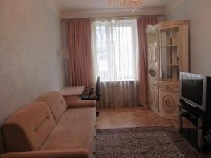 Квартира Кловский спуск, 11, Киев, Z-884200 - Фото