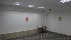 Нежилое помещение, Голосеевский проспект (40-летия Октября просп.), Киев, F-38304 - Фото3