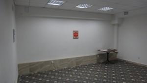 Голосіївський проспект (40-річчя Жовтня просп.), Київ, F-38304 - Фото 4