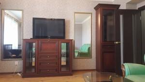 Квартира Леси Украинки бульв., 21, Киев, Z-175854 - Фото 4