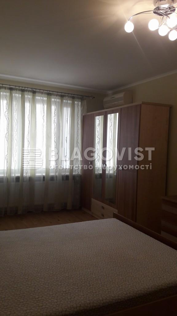 Квартира Z-175854, Леси Украинки бульв., 21, Киев - Фото 11