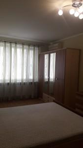 Квартира Леси Украинки бульв., 21, Киев, Z-175854 - Фото 9